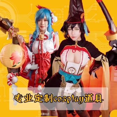 执念道具工作室cosplay道具定制