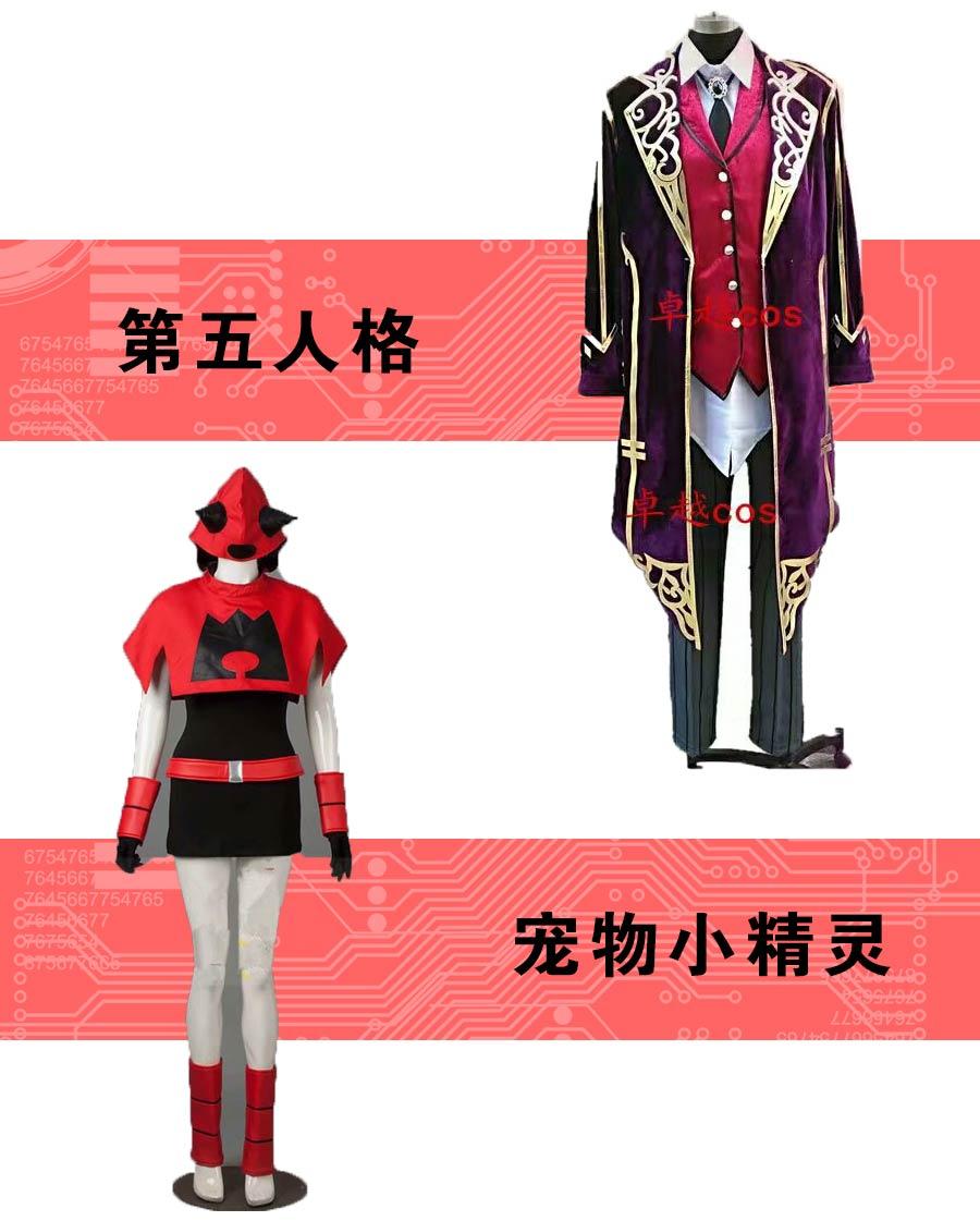 第五人格cosplay服装定制