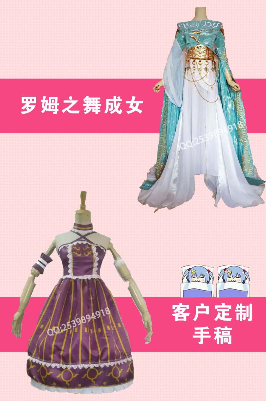 Lolita连衣裙