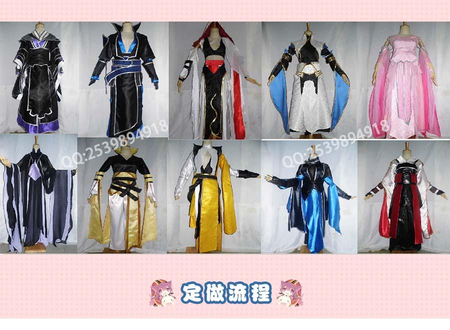 cosplay服装作品展示