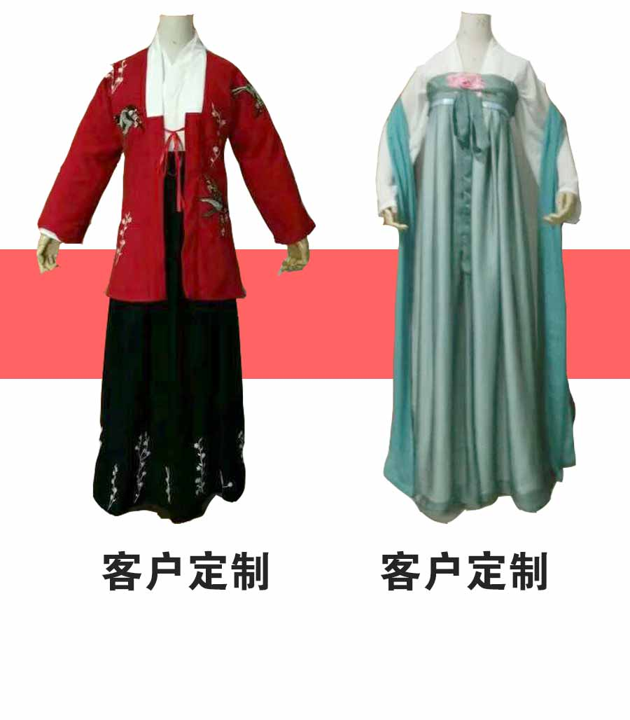 cosplay服装出租/租赁