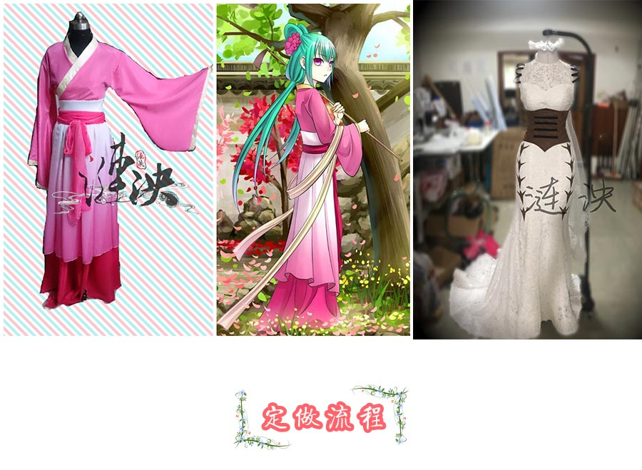 cosplay服展示
