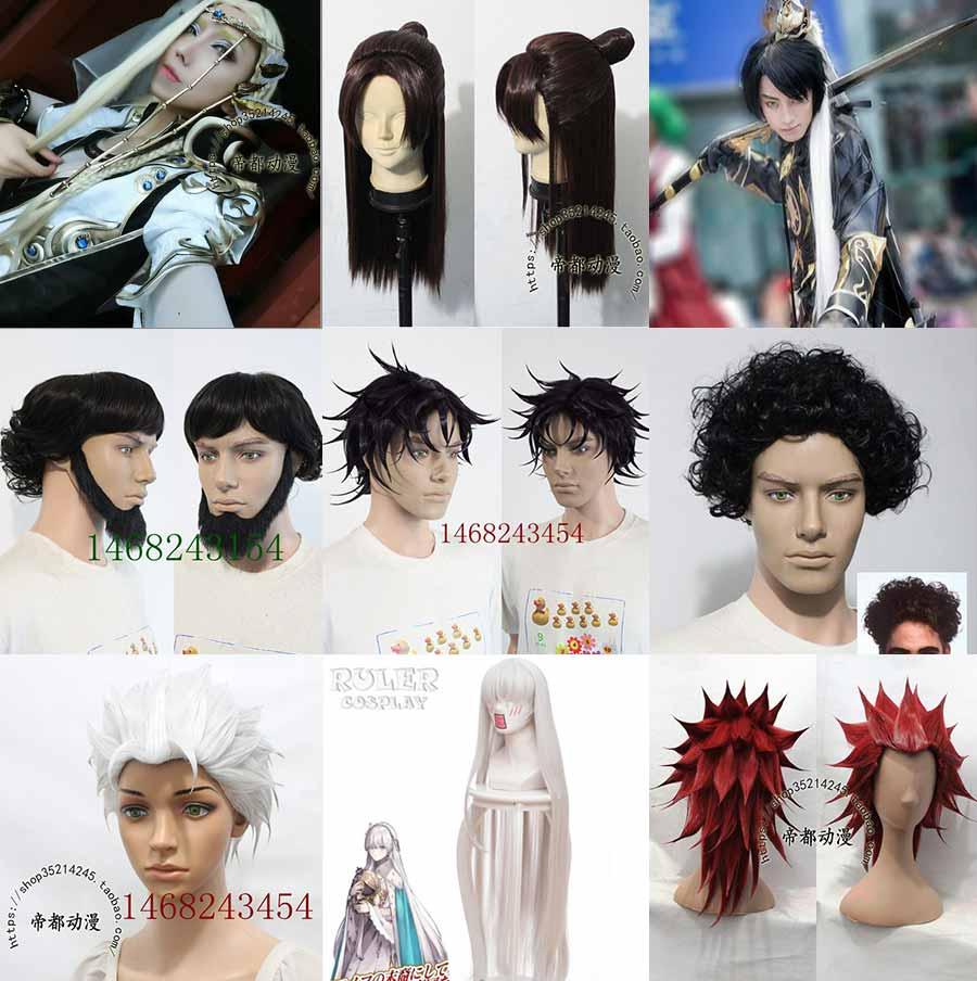 cosplay动漫