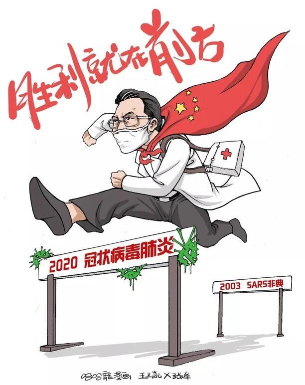 张峰《胜利就在前方》