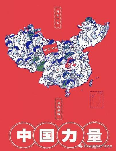 朱琳《中国力量》