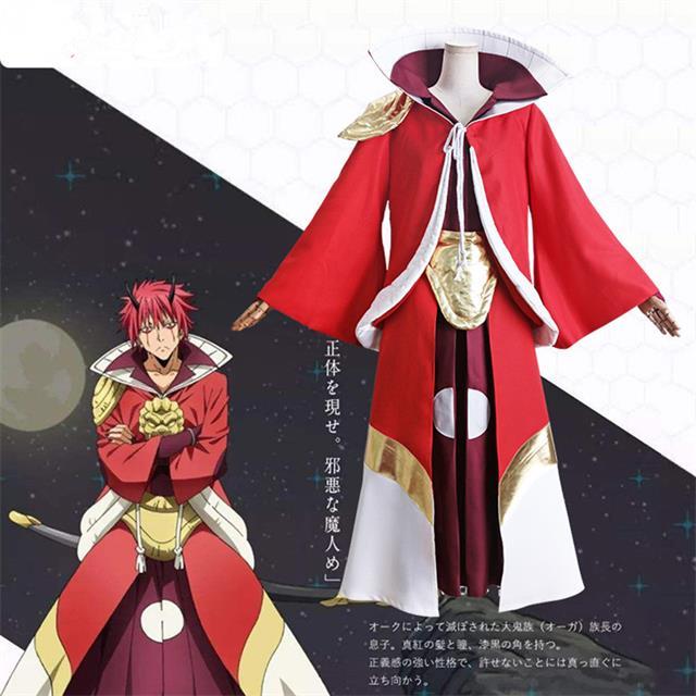 红丸cosplay服装
