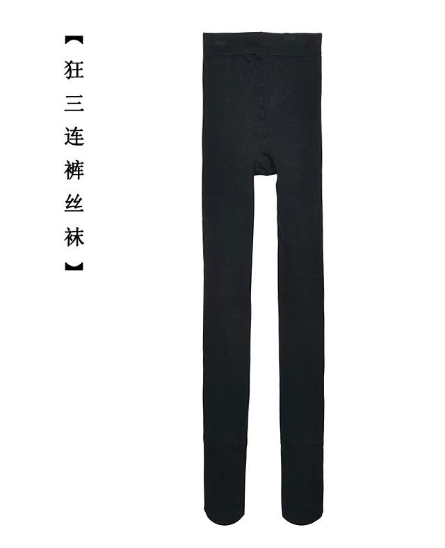 狂三连裤丝袜